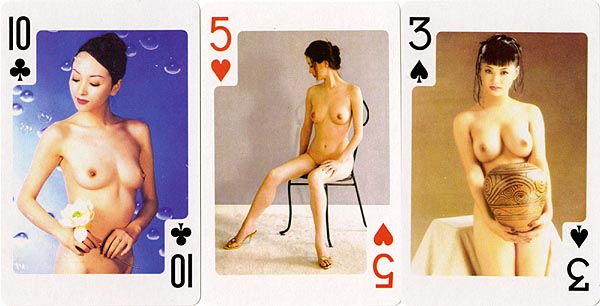 Playing Cards Deck 297